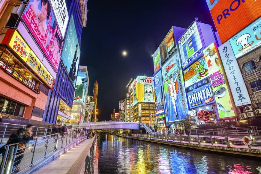 Gaes, Ini Dia 5 Destinasi Paling Ramah untuk Wisatawan Muslim di Jepang