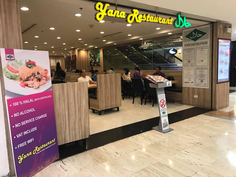 Mau Wisata Kuliner Halal di Bangkok? Kunjungi Destinasi Ini